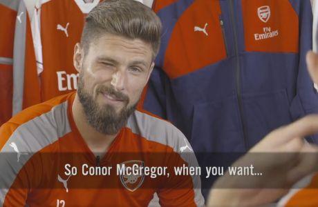 Ο Ζιρού προκάλεσε τον McGregor!