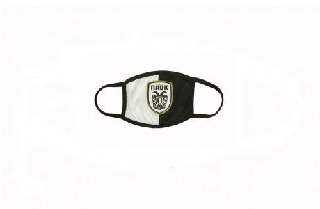 Η μάσκα προσώπου με το σήμα του ΠΑΟΚ, από το επίσημο Online κατάστημα της ομάδας