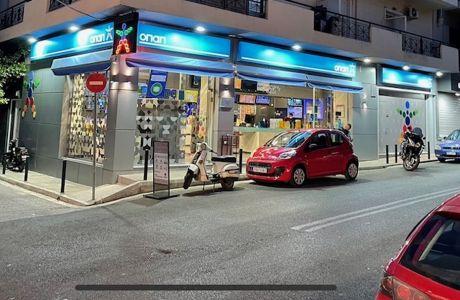 Βραδιά ΛΟΤΤΟ στα καταστήματα ΟΠΑΠ: Το τζακ ποτ μοιράζει απόψε 1.350.000 ευρώ