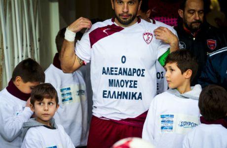 Η ΑΕΛ άρχισε το συλλαλητήριο για το μακεδονικό νωρίτερα!