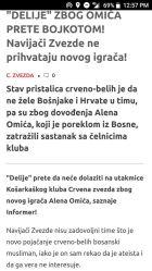 Απειλούν να μποϊκοτάρουν το ματς με Ολυμπιακό οι οπαδοί του Ερυθρού Αστέρα