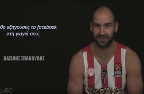 VIDEO: Οι παίκτες του Ολυμπιακού εξηγούν το Facebook στις γιαγιάδες τους !