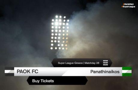 Τα εισιτήρια του ΠΑΟΚ-Παναθηναϊκός