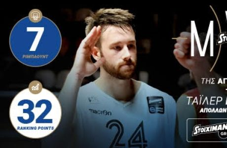 Stoiximan.gr MVP της 3ης αγωνιστικής ο Καλινόσκι