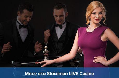 Μυθικό Jackpot στο Stoiximan Casino
