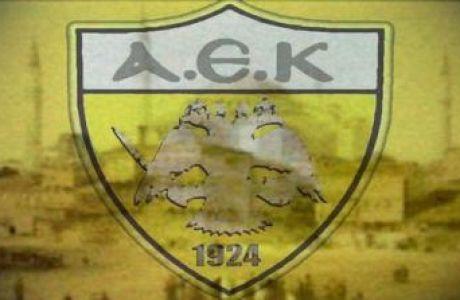 Οι 21 σταθμοί της ΑΕΚ σε 88 χρόνια ιστορίας