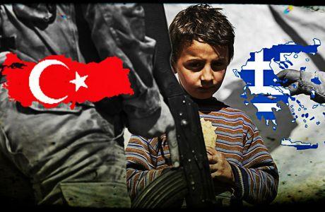 ΠΡΟΣΟΧΗ: Ο πόλεμος δεν είναι πλάκα