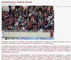 """""""ΠΟΛΕΜΟΣ"""" στην ΑΕΛ: Κούγιας VS οπαδών"""
