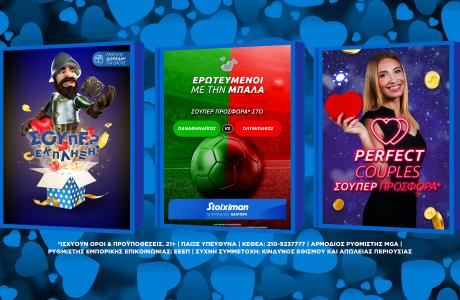 Ερωτευμένοι με τις προσφορές* στο Παναθηναϊκός-Ολυμπιακός & στο Casino της Stoiximan!
