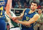 Ο Μίλαν Γκούροβιτς 'αποβλήθηκε με ντισκαλιφιέ' από την οικογένειά του