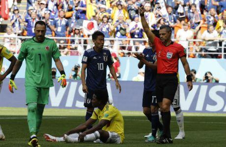 Η Κολομβία έχασε... σπάζοντας δύο ρεκόρ