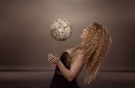 Το επίσημο τραγούδι του Παγκοσμίου Κυπέλλου (VIDEO)