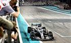 To γκραν πρι του Μπαχρέιν θα γίνει με joystick