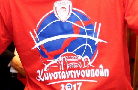 Το ερυθρόλευκο t-shirt που παραποιήθηκε προκλητικά από Τούρκους