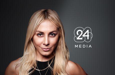 Η Μίνα Μπιράκου Content Director της 24 MEDIA
