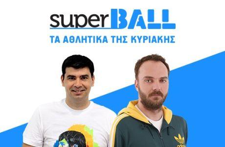 Η 27η εκπομπή Super BALL