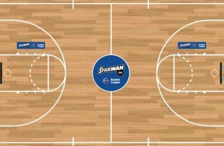 Είσαι έτοιμος για την 4η αγωνιστική της Stoiximan.gr Basket League;