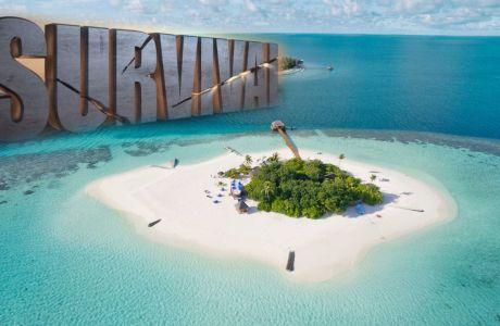 Το Survival... φεύγει από Κουρούτα και πάει Φίτζι, Μαλδίβες και Χαβάη!