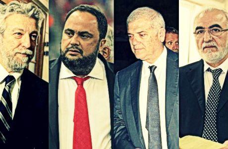 """Συνάντηση """"γιγάντων"""": Μαρινάκης, Μελισσανίδης και Σαββίδης τα λένε με Κοντονή"""