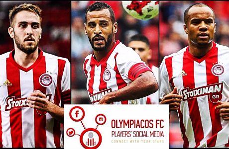 Αυτοί είναι τα αληθινά social media των παικτών του Ολυμπιακού