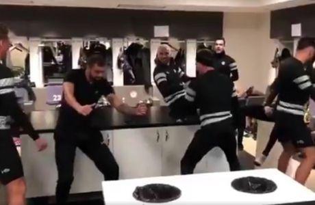 Το τρελό χορευτικό πάρτι στα αποδυτήρια της Ουντινέζε!