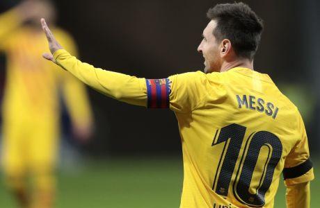 Ο Λιονέλ Μέσι στην αναμέτρηση της Μπαρτσελόνα με την Ατλέτικο Μαδρίτης, στο Wanda Metropolitano | 21 Νοεμβρίου 2020 (AP Photo/Bernat Armangue)