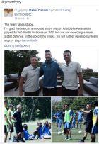 Ο Κάναντι καλωσόρισε τον Καρασαλίδη και μέσω facebook