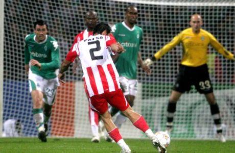 Θυμάσαι τους 11 της πρώτης εκτός έδρας νίκης του Ολυμπιακού στο Champions League;