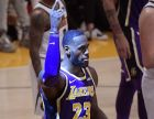 Los Angeles Lakers forward LeBron James gestures after scoring during the first half of the team's NBA basketball game against the Denver Nuggets on Wednesday, March 6, 2019, in Los Angeles. With the basket, James passed Michael Jordan for fourth place on the NBA's career scoring list. (AP Photo/Mark J. Terrill)