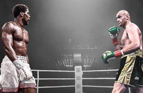 Η μεγαλύτερη συνάντηση, στην ιστορία της πυγμαχίας στη Μεγάλη Βρετανία έκλεισε. Και μάλιστα, διπλή. Οι Τάισον Φιούρι και Άντονι Τζόσουα θα ανταμώσουν δυο φορές, μέσα στο 2021.