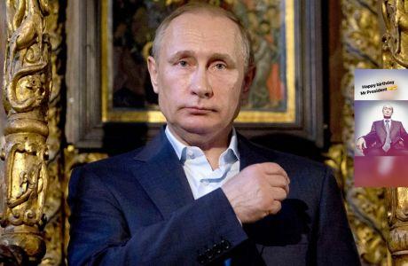 Οι ξεχωριστές ευχές του Σαββίδη στον Πούτιν!