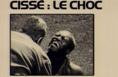 Ο Τζιμπρίλ Σισέ θυμάται τον σοκαριστικό τραυματισμό (VIDEO)