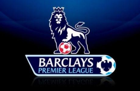 Το πρόγραμμα της Premier League, πότε έχει ντέρμπι