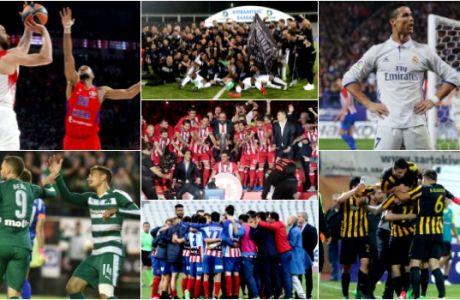Καλύτερος μήνας στην ιστορία του Contra.gr ο Μάιος!