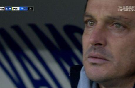 ΣΥΓΚΛΟΝΙΣΤΙΚΟΣ Όντο: βούρκωσε μετά το 5-0 της Τορίνο!