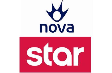 Η Nova εμπλουτίζει το μπουκέτο της με την ένταξη του Star HD