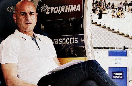 Η εντολή του Κετσπάγια στους παίκτες της ΑΕΚ