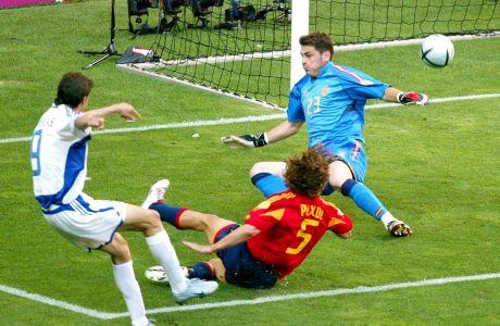 Το γκολ του Χαριστέα επί της Ισπανίας στο EURO του 2004.