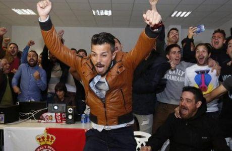 Έστησαν πάρτι που θα παίξουν με την... Ρεάλ Μαδρίτης!