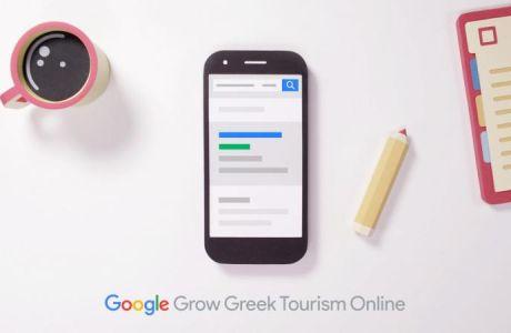 Δωρεάν σεμινάρια της Google στο Spoudase Fest στη Τεχνόπολη