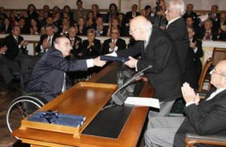 Η Ακαδημία Αθηνών βράβευσε την ΕΠΕ
