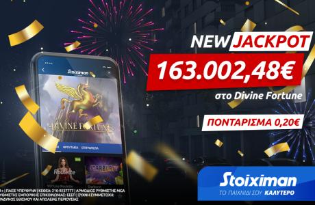 Νέο Jackpot στη Stoiximan: Κέρδισε 163.000€ με μόλις 0,20€!