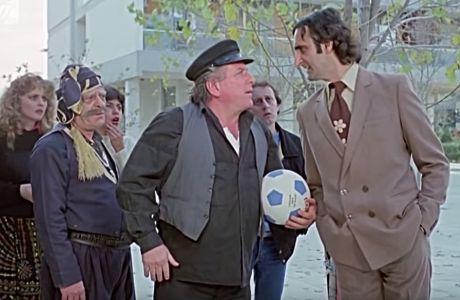 Ο Κώστας Βουτσάς έβαλε γκολ στον σουρεαλισμό