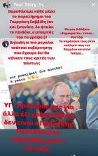 """Ο Κώστας Καραπαπάς βαρέθηκε """"το παραλήρημα του Γιωργάκη"""""""