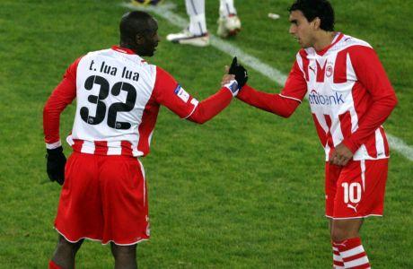 Ο Λούα Λούα σε παιχνίδι του Ολυμπιακού μαζί με τον Ντιόγκο