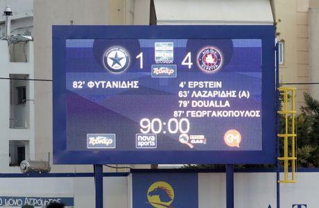 ΣΟΥΠΕΡΛΙΓΚΑ / ΑΤΡΟΜΗΤΟΣ - ΚΕΡΚΥΡΑ (Eurokinissi Sports / ΒΑΣΙΛΗΣ ΜΑΡΟΥΚΑΣ)