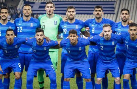 POLL: Φτιάξε τον προκριματικό όμιλο της Εθνικής Ελλάδας για το Euro 2020