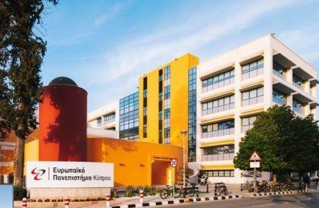 Ευρωπαϊκό Πανεπιστήμιο Κύπρου: οι πιο ολοκληρωμένες σπουδές Ιατρικής, Οδοντιατρικής, Επιστημών Υγείας και Ζωής
