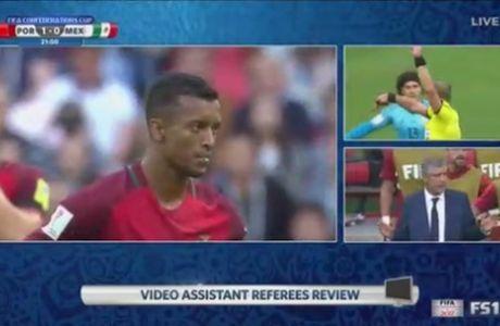 Η αντίδραση του Σάντος στο ακυρωθέν γκολ της Πορτογαλίας