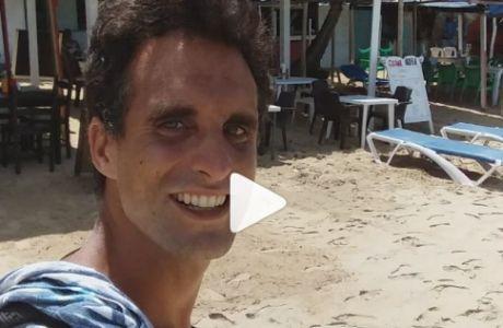 Το τελευταίο VIDEO του Δρυμωνάκου στον Άγιο Δομίνικο